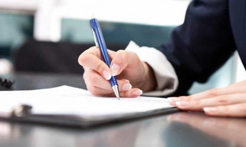 signature of the document