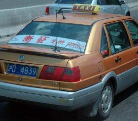Didi Chuxing si compra la Uber cinese