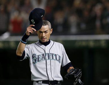Ikiro Suzuki