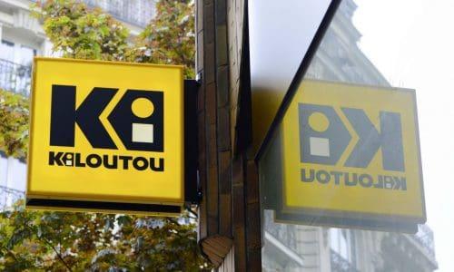 Kiloutou_agence